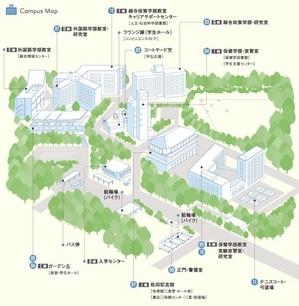 杏林大学.jpg