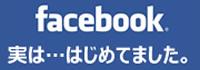 facebook「エフネットスポーツ」